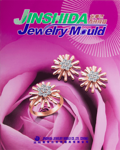 Каталог Jinshida Jewelry Mould №3
